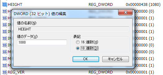 Nobu_kakushin_02_2
